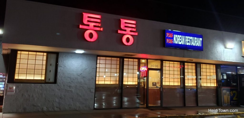Chubby, in a Good Way A Korean Restaurant in Colorado Springs, Colorado. HeidiTown (5)